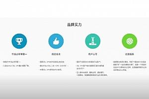 深信服虚拟VPN授权 SSL/IPSEC证书 二合一VPN产品