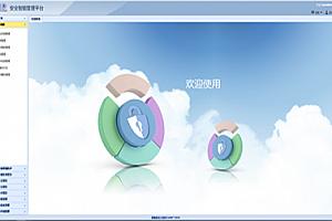 数据安全智能管理平台DSIP